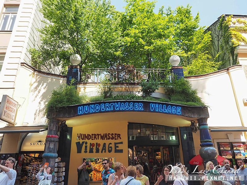 百水藝術村Hundertwasser Village.jpg