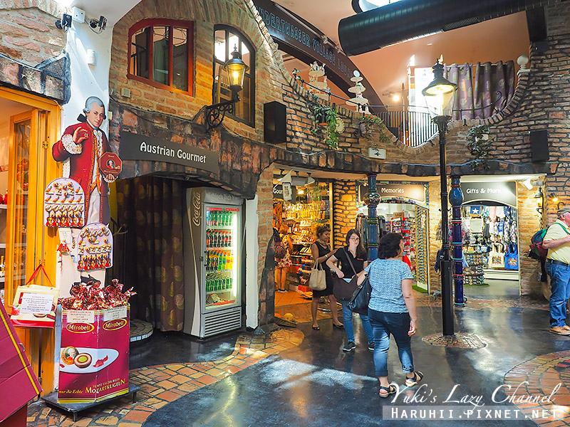 百水藝術村Hundertwasser Village2.jpg