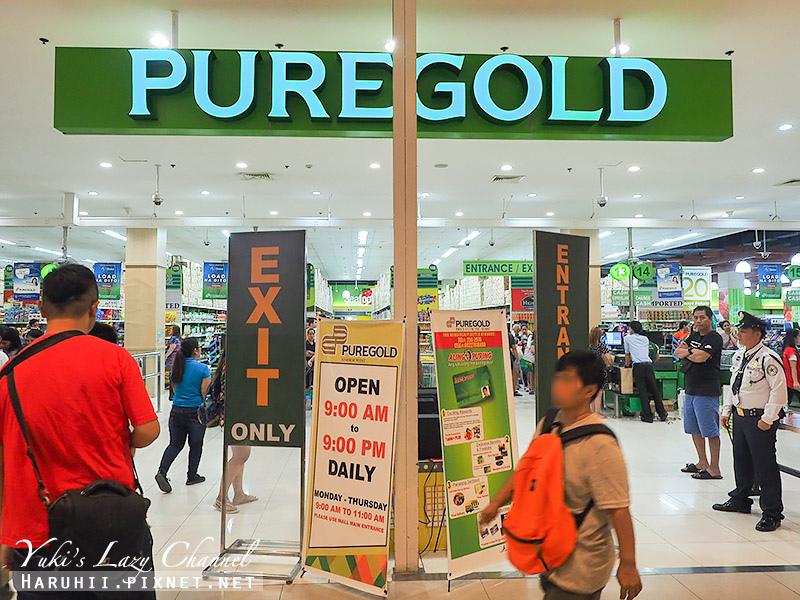 菲律賓必買伴手禮零食推薦10.jpg