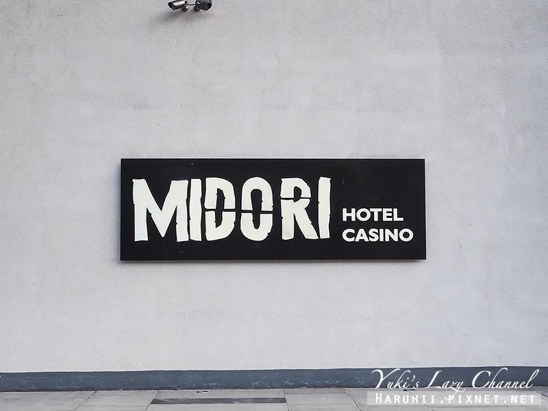 克拉克住宿推薦美多利賭場飯店Midori Clark Hotel and Casino3.jpg