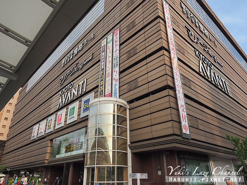 京都車站石榴石飯店 Garnet Hotel Kyoto Station25.jpg