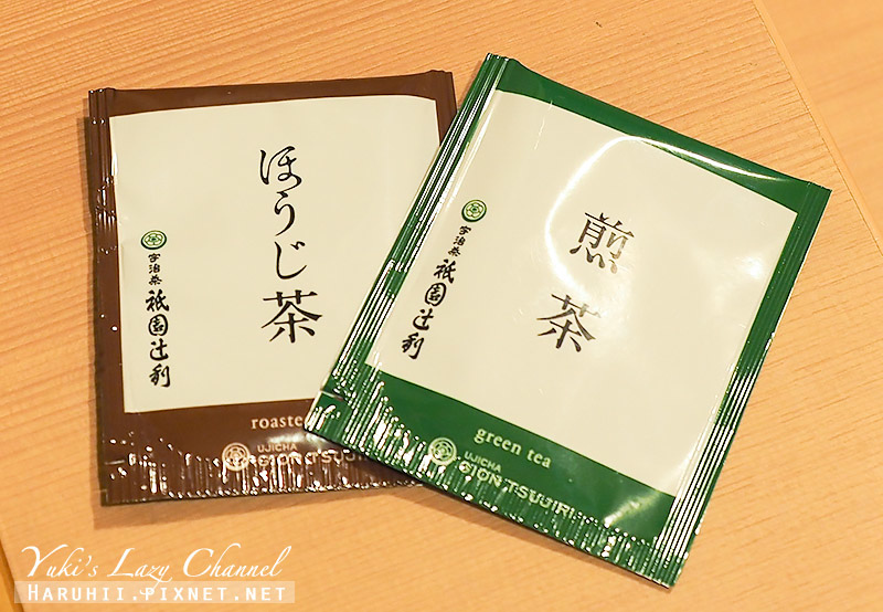京都五条Vessel Hotel Campana Kyoto Gojo22.jpg