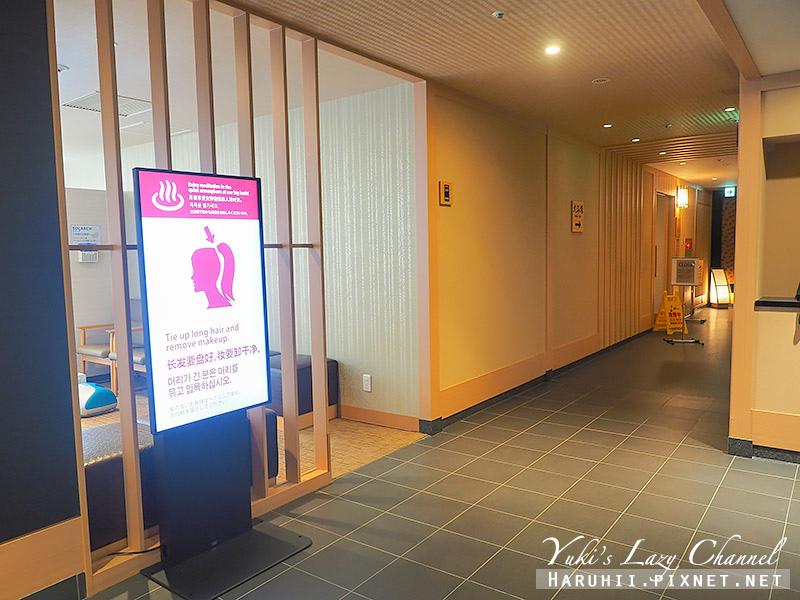 京都五条Vessel Hotel Campana Kyoto Gojo30.jpg