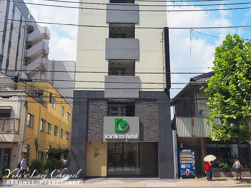 卡拉扎飯店大阪京都I karaksa hotel Kyoto I .jpg
