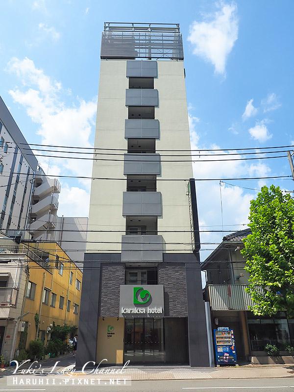 卡拉扎飯店大阪京都I karaksa hotel Kyoto I 1.jpg
