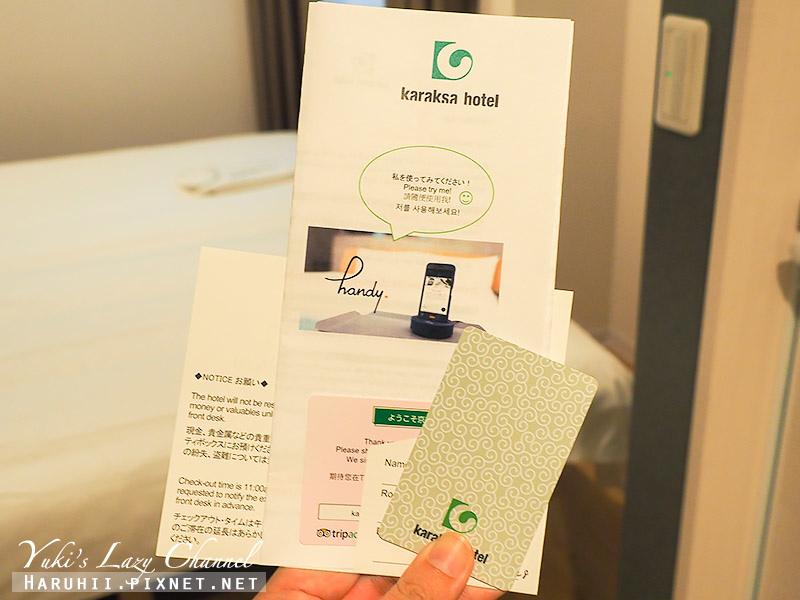 卡拉扎飯店大阪京都I karaksa hotel Kyoto I 7.jpg