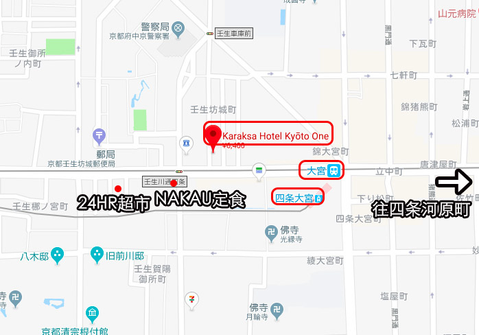 卡拉扎飯店大阪京都I karaksa hotel Kyoto I map.jpg