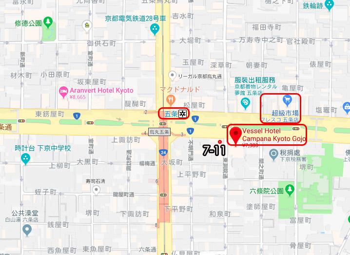 京都五条Vessel Hotel Campana Kyoto Gojo map.jpg
