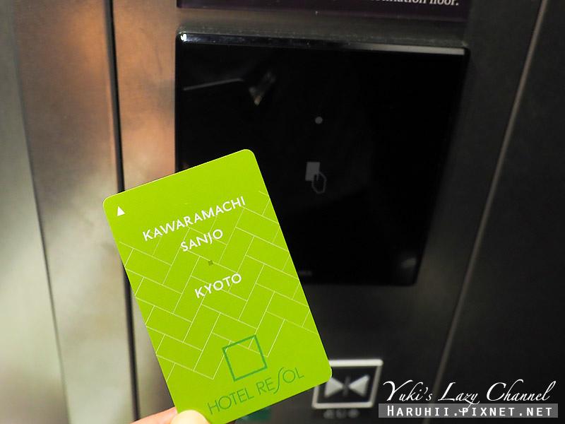京都河原町三条Resol飯店Hotel Resol Kyoto Kawaramachi Sanjo9.jpg