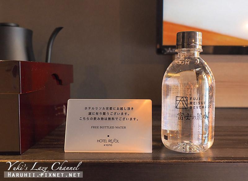 京都河原町三条Resol飯店Hotel Resol Kyoto Kawaramachi Sanjo23.jpg