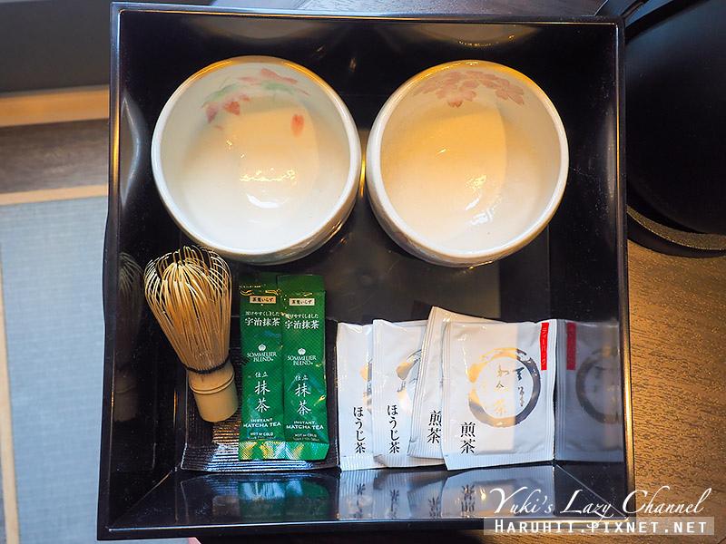 京都河原町三条Resol飯店Hotel Resol Kyoto Kawaramachi Sanjo26.jpg