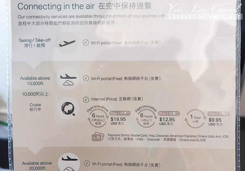 國泰航空A35k A350-1000 CX565 21.jpg