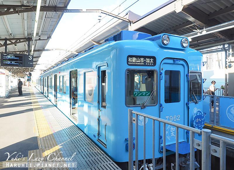 吉慶鯛電車.jpg