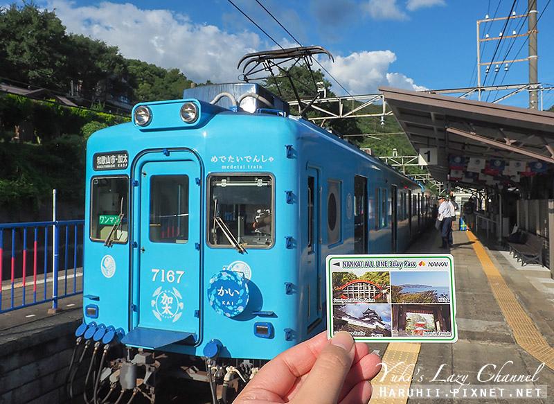 吉慶鯛電車1.jpg