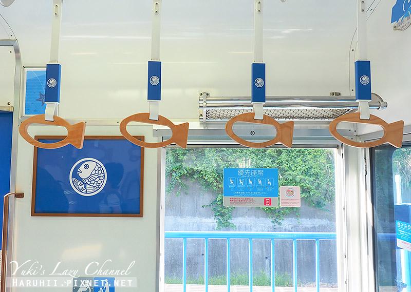吉慶鯛電車6.jpg