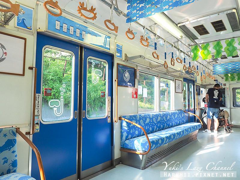 吉慶鯛電車7.jpg
