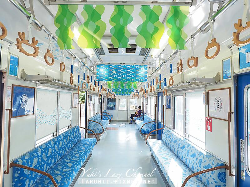 吉慶鯛電車9.jpg