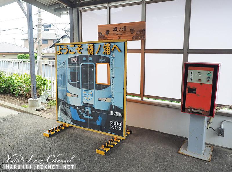 南海電鐵二日券3.jpg