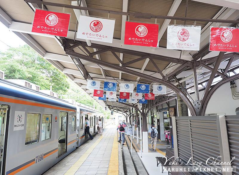 南海電鐵二日券14.jpg