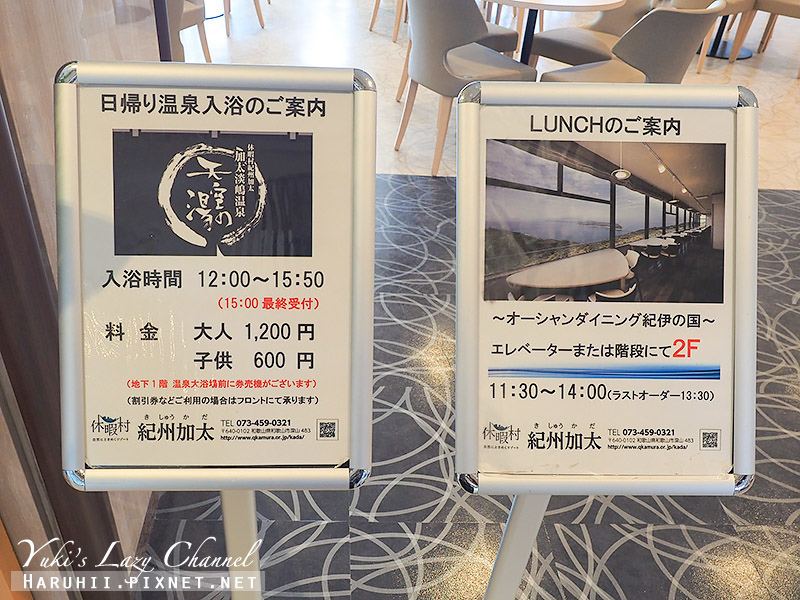 南海電鐵二日券27.jpg