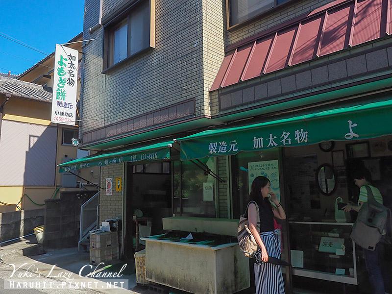 南海電鐵二日券42.jpg