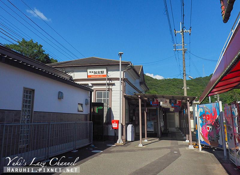 南海電鐵二日券46.jpg