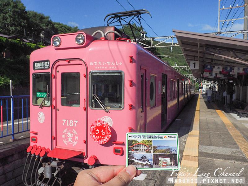 南海電鐵二日券A.jpg