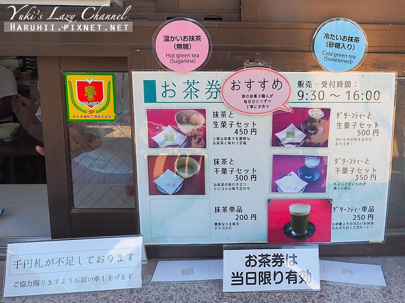 大仙公園10.jpg