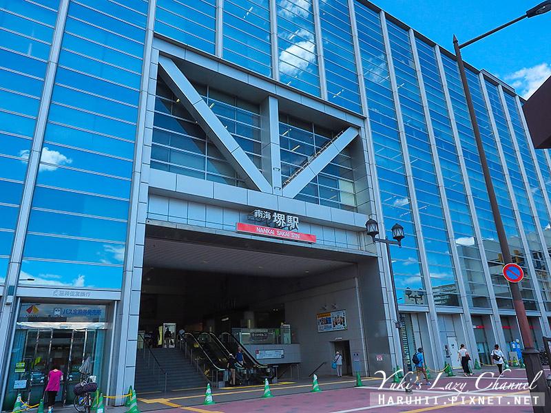 南海電鐵二日券7.jpg