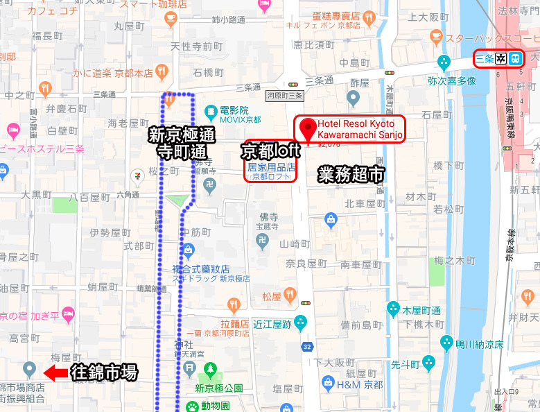 京都河原町三条Resol飯店Hotel Resol Kyoto Kawaramachi Sanjo map.jpg
