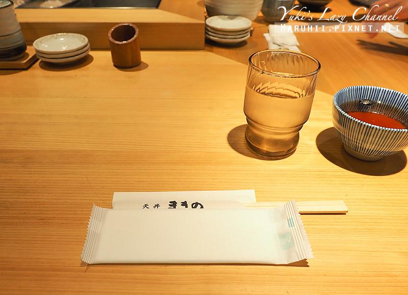 天丼まきの京都寺町makino2.jpg