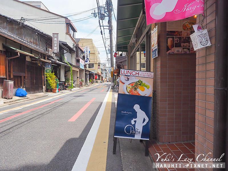 Okaffe Kyoto2.jpg