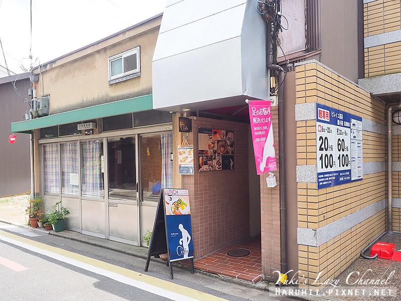 Okaffe Kyoto1.jpg