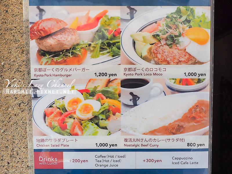 Okaffe Kyoto3.jpg