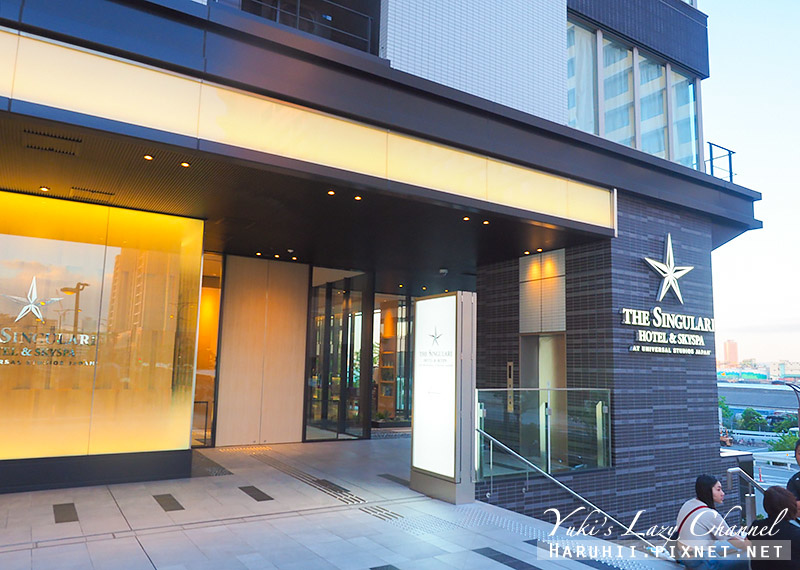 辛格萊里天空SPA飯店日本環球影城the singulari hotel & skyspa at universal studios japan2.jpg