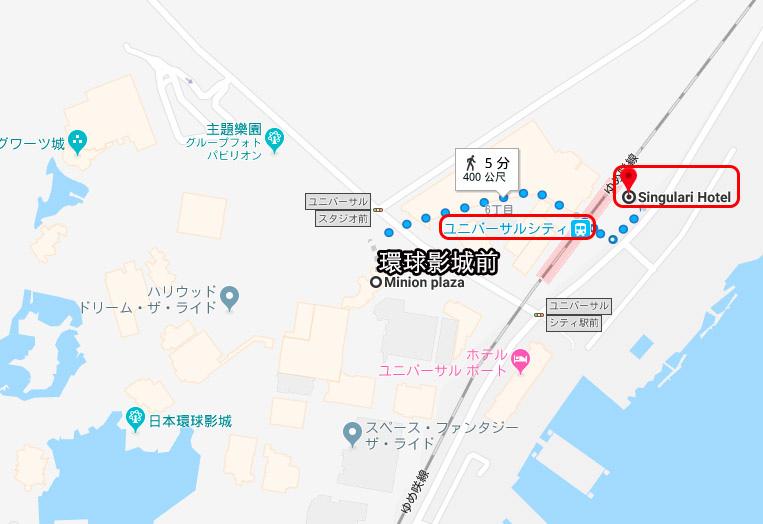 辛格萊里天空SPA飯店日本環球影城.jpg