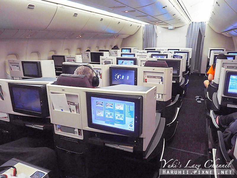 JL809 767新艙 商務艙Sky Suite II1.jpg