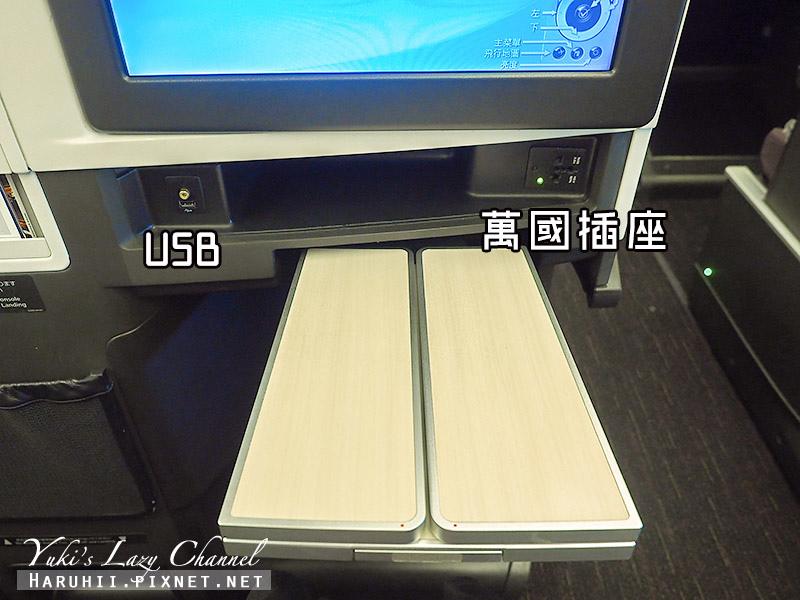 JL809 767新艙 商務艙Sky Suite II14.jpg