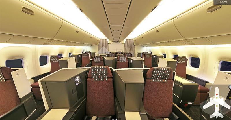 JL809 767新艙 商務艙Sky Suite II20.png