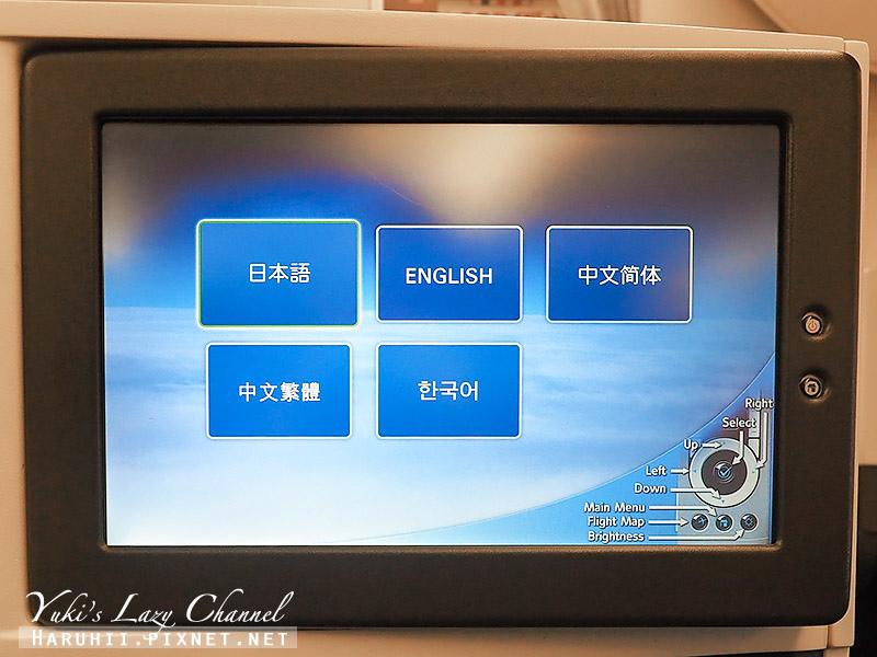 JL809 767新艙 商務艙Sky Suite II25.jpg