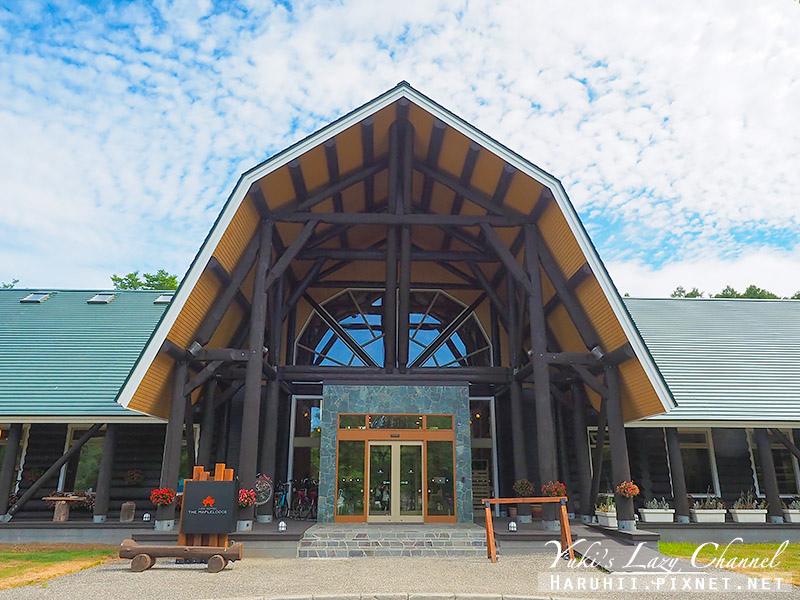 Log Hotel Maple Lodge.jpg