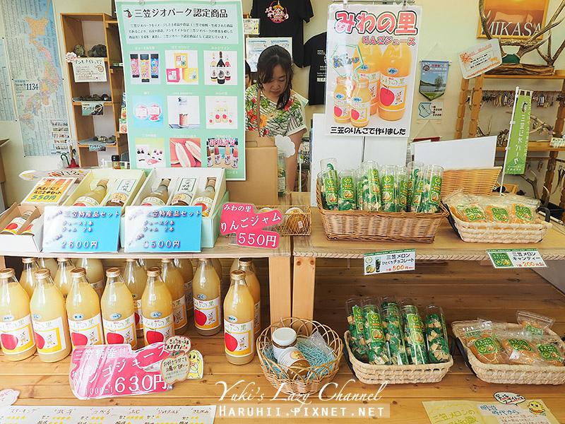 岩見澤酒莊Tour26.jpg