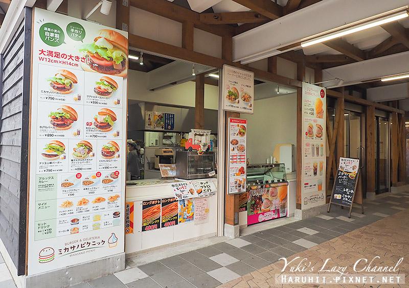 岩見澤酒莊Tour28.jpg