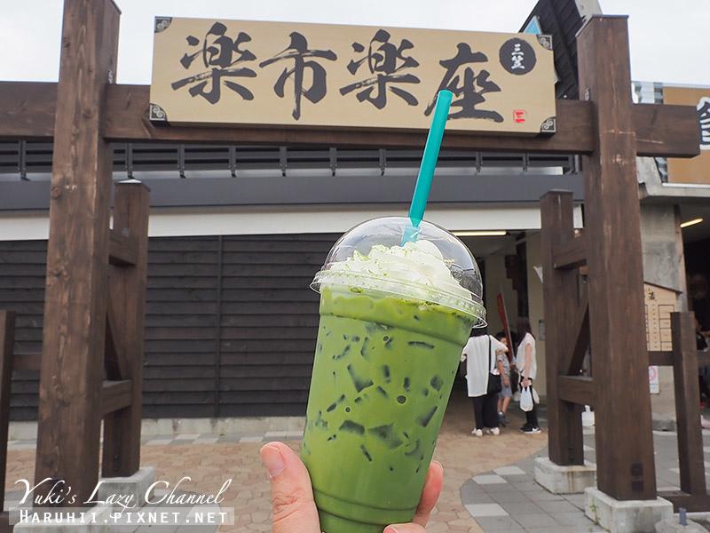 岩見澤酒莊Tour29.jpg