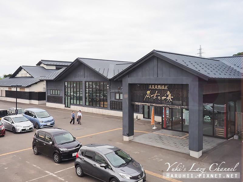 岩見澤三笠天然溫泉太古之湯日式旅館12.jpg