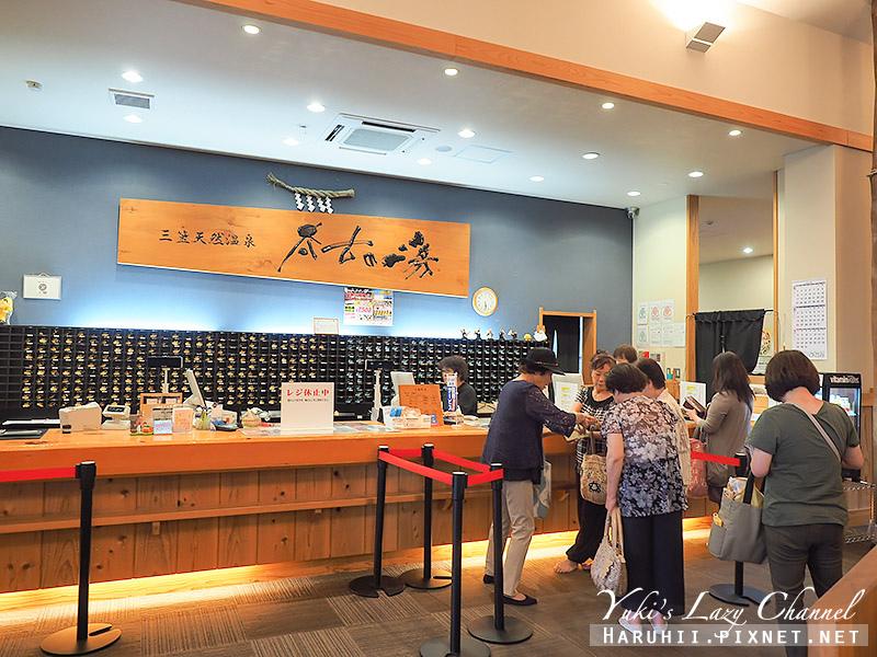 岩見澤三笠天然溫泉太古之湯日式旅館16.jpg