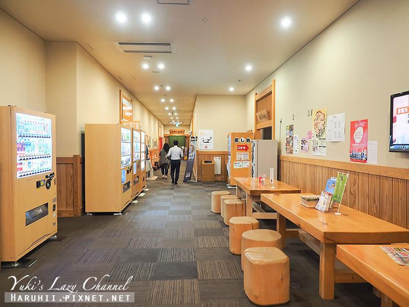 岩見澤三笠天然溫泉太古之湯日式旅館17.jpg