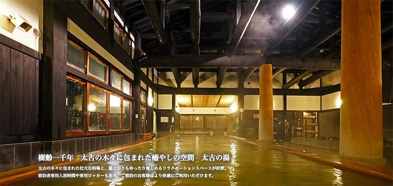 岩見澤三笠天然溫泉太古之湯日式旅館33.png
