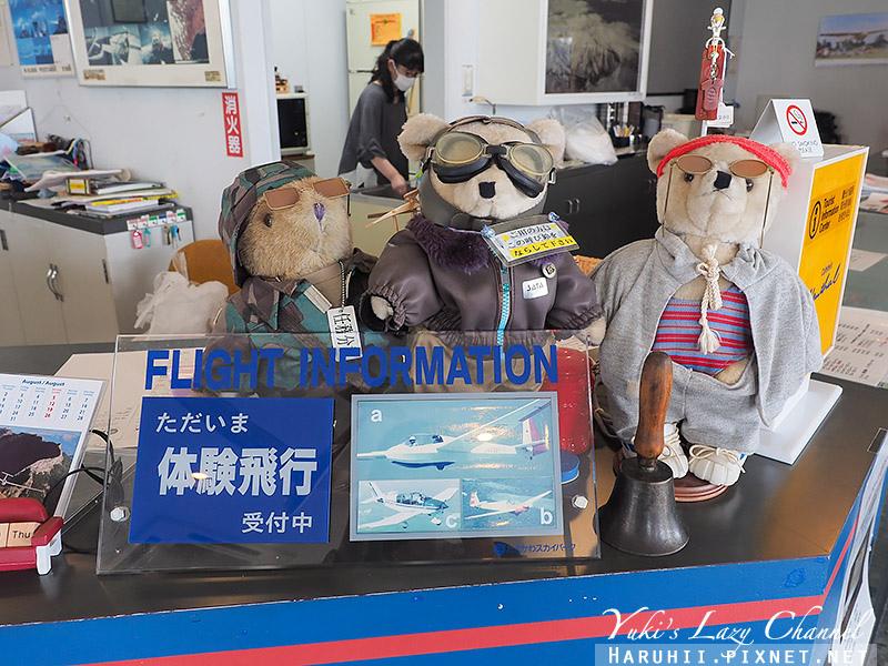瀧川飛行場17.jpg
