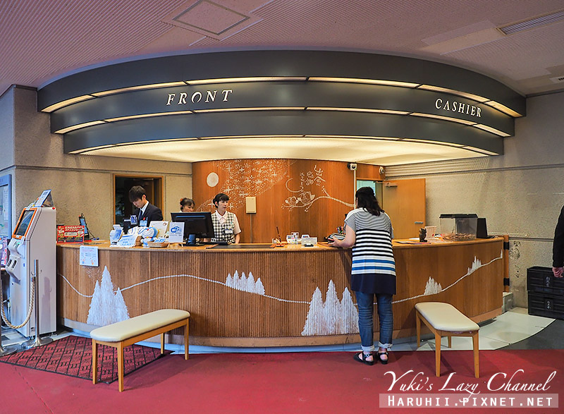 蘆別星空飯店Ashibetsu Onsen Starlight Hotel.jpg